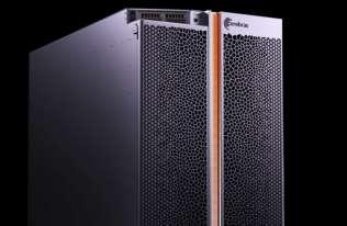 Największy na świecie procesor bije rekordy prędkości