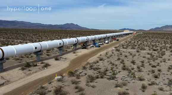 Tor testowy Hyperloop