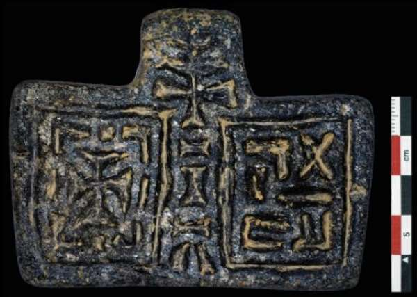Artefakt Królestwa Aksum znaleziony w Beta Samati