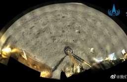 Chińska misja Chang'e-5 ujawnia znacznie dłuższą aktywność wulkaniczną na Księżycu