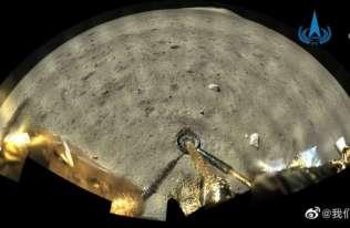 Nagranie lądowania misji Chang'e-5 na Księżycu