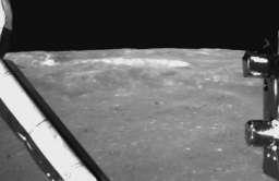 Zdjęcie niewidocznej z Ziemi strony Księżyca