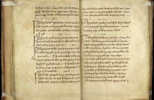 Średniowieczna mikstura na bazie czosnku i cebuli skuteczna na lekooporne bakterie