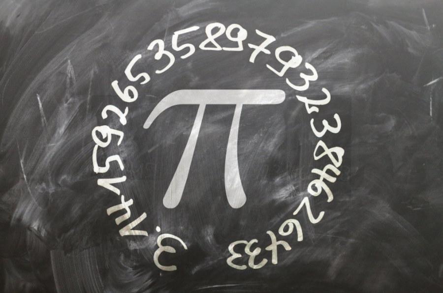 Nowy rekord w obliczaniu wartości liczby Pi