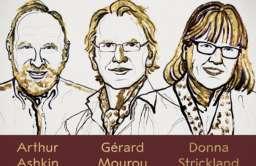 Ogłoszono laureatów Nagrody Nobla 2018 z fizyki