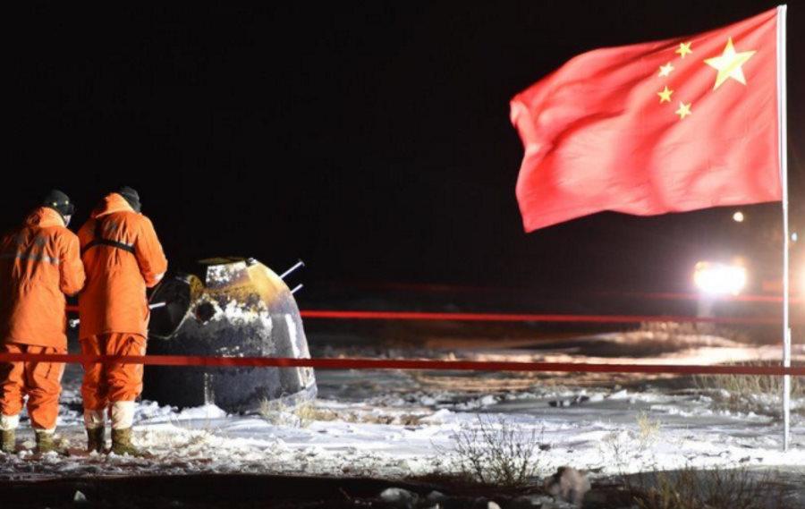 Sonda Chang'e-5 dostarczyła na Ziemię księżycowe próbki