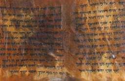Zwoje z Qumran