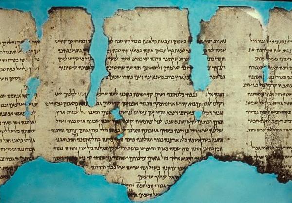 Zwój z Qumran