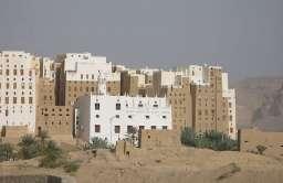 Miasto Szibam w Jemenie