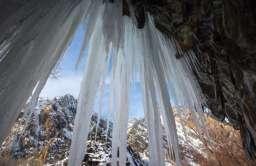 Badacze ustalili, jakie temperatury panowały podczas ostatniej epoki lodowej