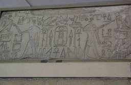 Stela Totmesa I
