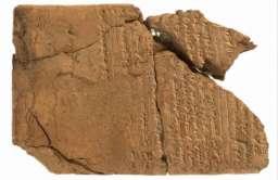 Demon epilepsji zidentyfikowany na glinianej tabliczce sprzed 2700 lat